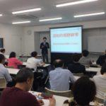 3月特別講座~販売戦略マップ構築セミナー~のご案内